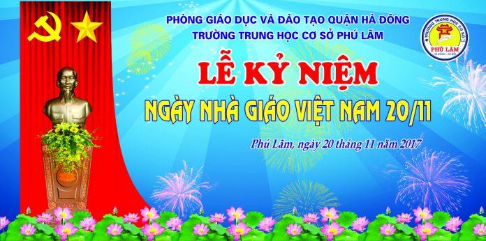 Phú Lãm - trường THCS công lập quận Hà Đông (Ảnh: website nhà trường)
