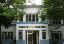 Cơ sở vật chất trường Morning Star, quận Tây Hồ, Hà Nội (Ảnh: FB nhà trường)