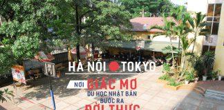 trường THPT Hoàng Long - Hà Nội Tokyo tại quận Ba Đình, Hà Nội (Ảnh: FB trường)