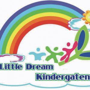 Logo trường mầm non Ước mơ nhỏ - Little Dream tại quận Hoàng Mai, Hà Nội (Ảnh: FB trường)