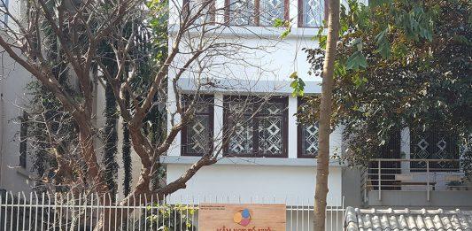 trường mầm non Tiny Nest - Tổ Nhỏ tại quận Hoàng Mai - Hà Nội (Ảnh: chochungcu.com)