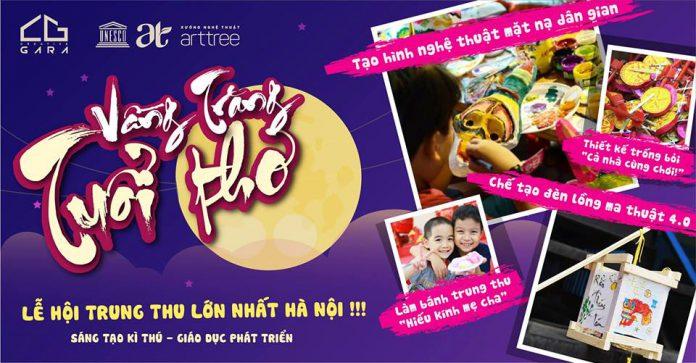 Lễ hội Trung Thu - Vần Trăng Tuổi Thơ - Hoạt động Trung Thu cho bé tại Hà Nội (Ảnh: FB sự kiện)