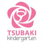 Logo trường mầm non Tsubaki tại quận Bắc Từ Liêm và quận Hà Đông, Hà Nội (Ảnh: FB trường)