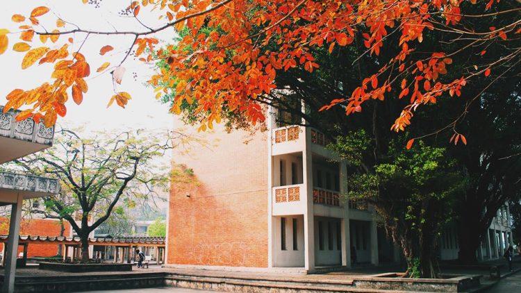 Trường THCS Ngoại Ngữ (Cầu Giấy, HN)