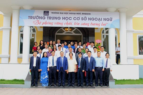 Trường THCS Ngoại Ngữ, quận Cầu Giấy, Hà Nội (Ảnh: ĐHNN-ĐHQGHN)