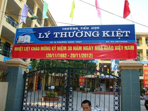 Lý Thường Kiệt - Tiểu học công lập quận Long Biên, Hà Nội (Ảnh: Du học Nhật Bản)