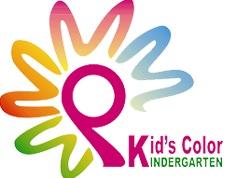 Logo trường mầm non Kid's Color - Sắc màu tuổi thơ tại quận Nam Từ Liêm, Hà Nội (Ảnh: Schoolcare)