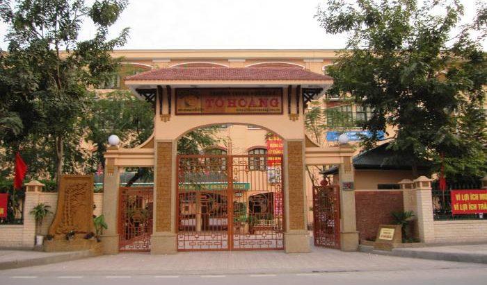 Tô Hoàng, Trường THCS công lập quận Hai Bà Trưng, Hà Nội (Ảnh: website nhà trường)