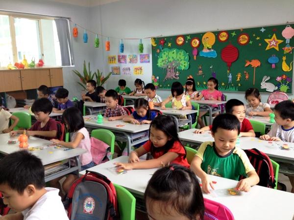 Tìm hiểu về trường Tiểu học Dân lập Lê Quý Đôn