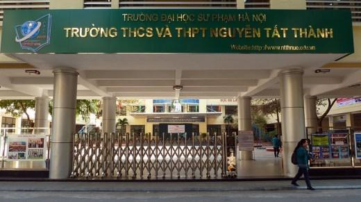 Trường THPT công lập quận Cầu Giấy Nguyễn Tất Thành (Ảnh: Website nhà trường)