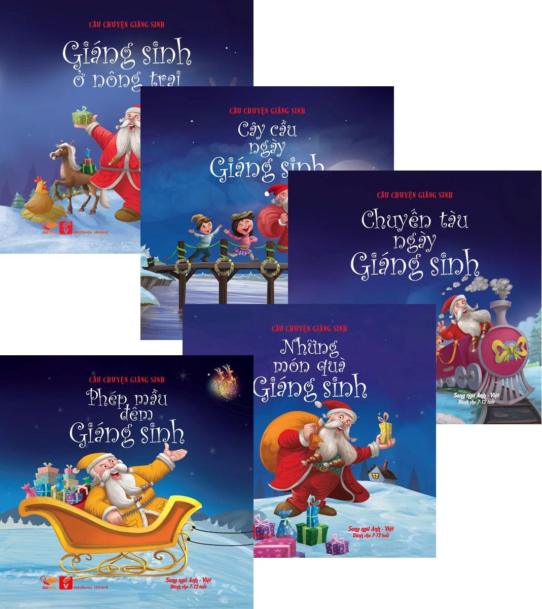 Sách Giáng sinh siêu đáng yêu cho bé (Ảnh: VinaBook)