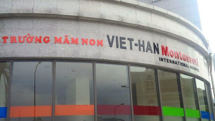 Mầm non Việt Hàn Montessori VKMIS (Hà Đông, Hà Nội)