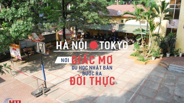 Trường THPT Hoàng Long – Hà Nội Tokyo
