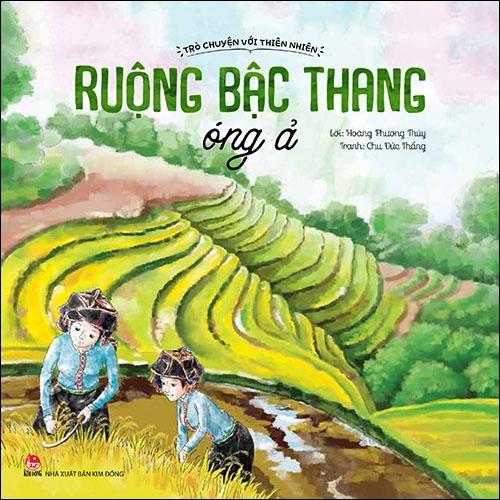 Ảnh: NXB Kim Đồng